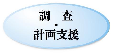 gaiyo2014-p10